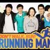 Mau Bertemu Lee Jeong Hoon Dan Nonton Running Man?