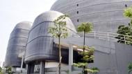 Selubung Hemat Energi Universitas Multimedia Nusantara