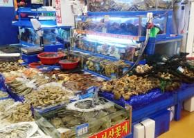 Datanglah Ke Noryangjin Korea Selatan