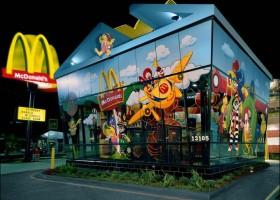Restoran McDonalds Unik