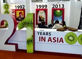 Asia Fruit Logistica 2013