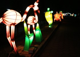 Lampion Taman Pelangi Yogyakarta
