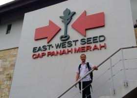 Bebeja Ke PT East West Indonesia