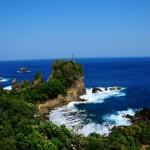 New Singapore: Pulau Peucang Ujungkulon