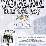 Korean Culture Day 2013 (UI)