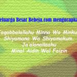 Hari Raya Idul Fitri 1 Syawal 1435 Hijriah