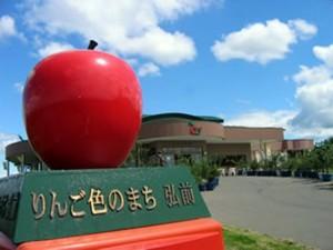 hirosaki-(en-aomori.com)