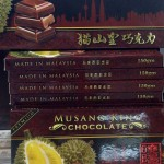 Durian Musangking Di Sebatang Cokelat