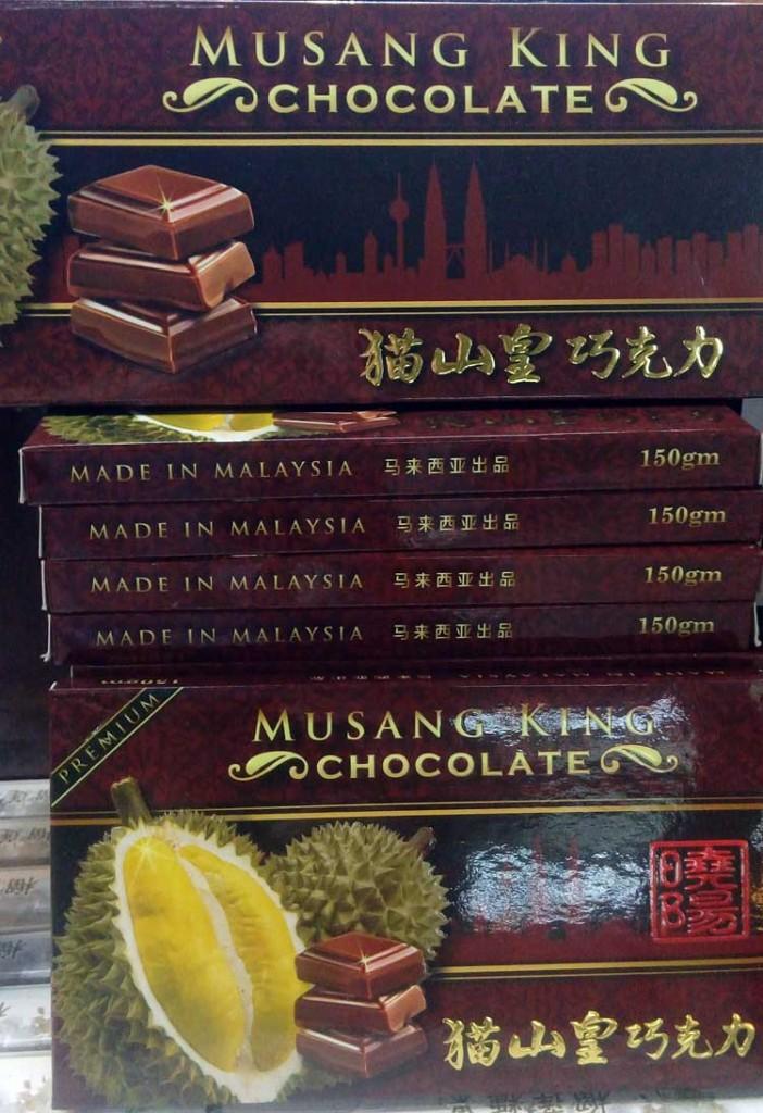 durian-musangking1