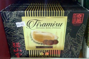 durian-musangking2